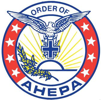 ahepa-logo2.jpg