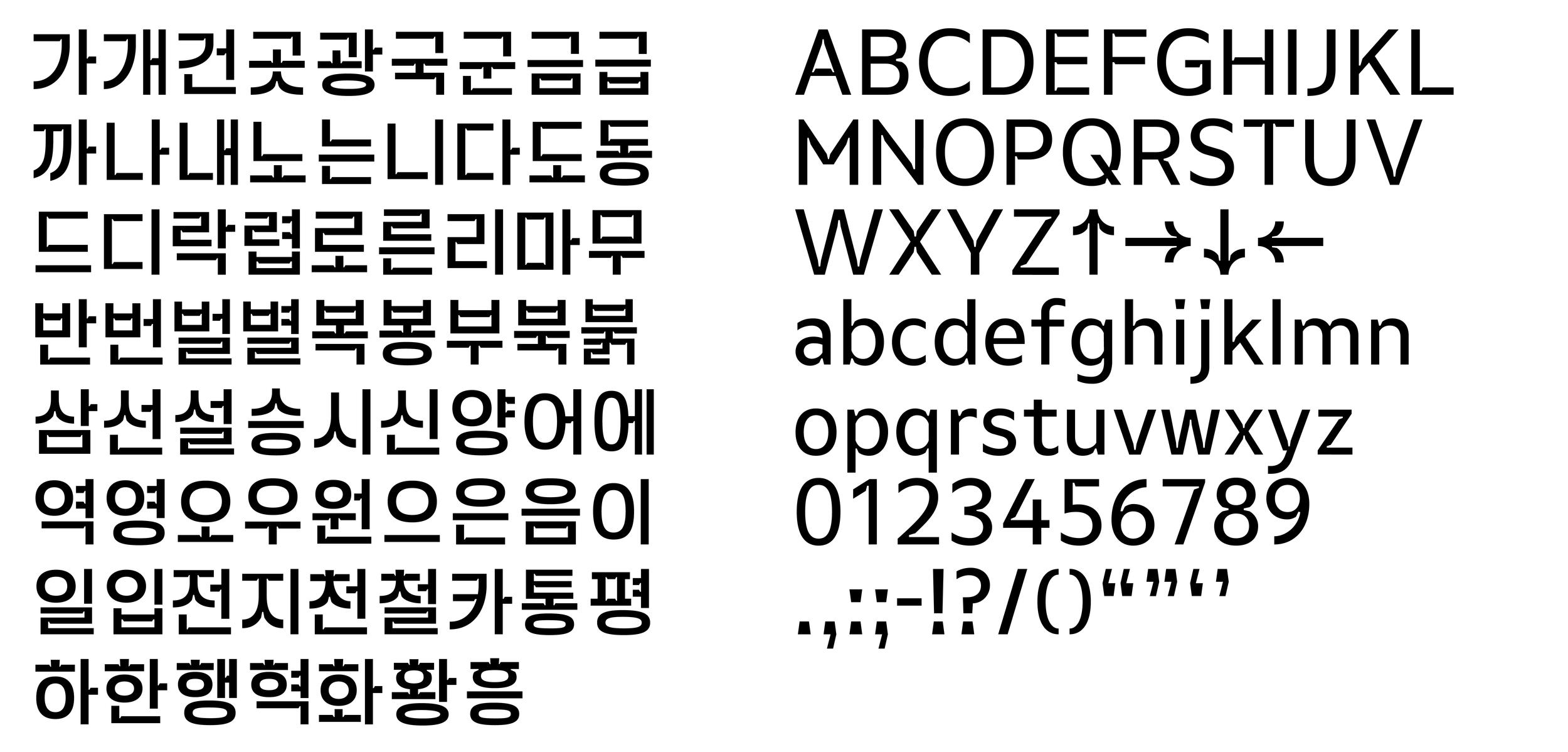 Rakwon_190626_4.png