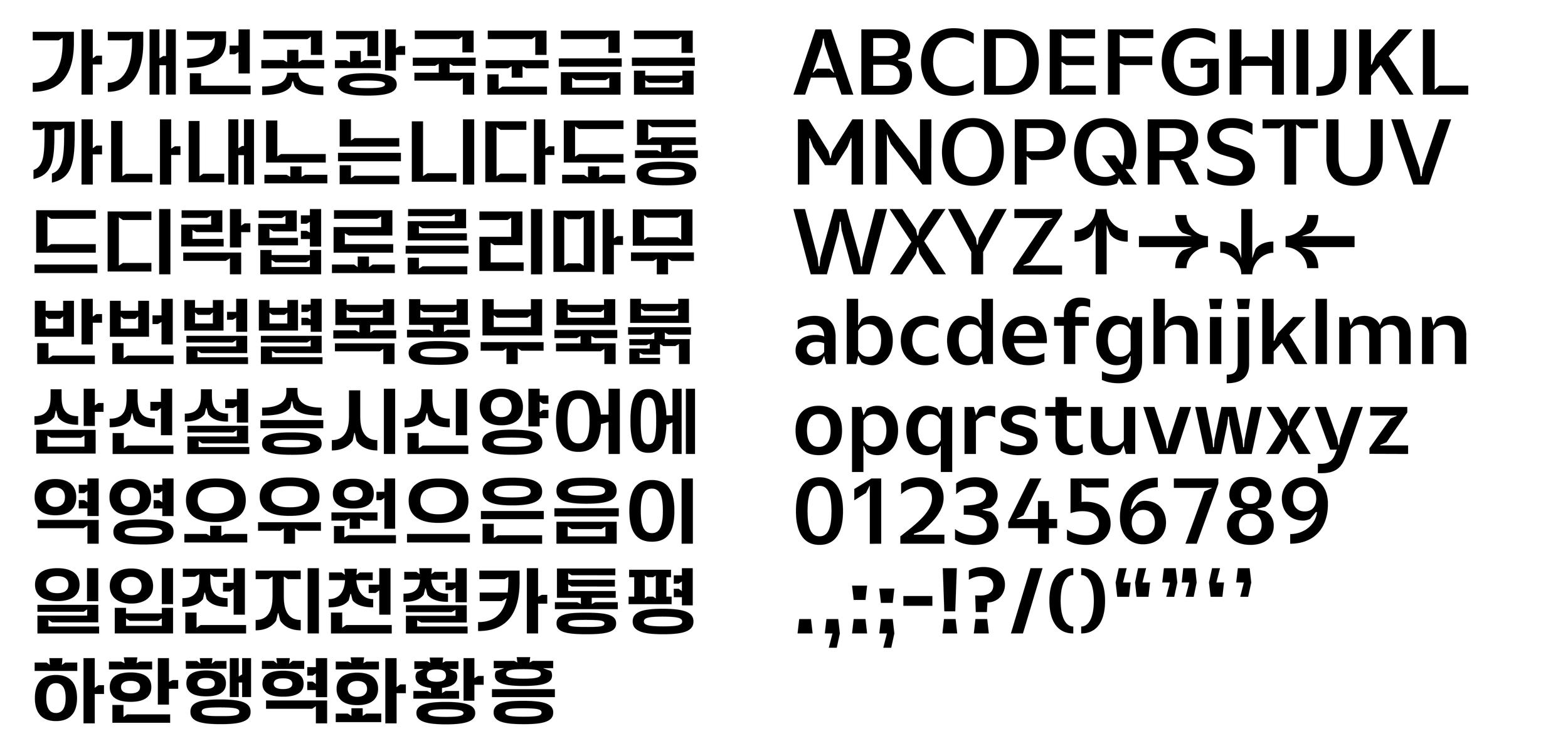 Rakwon_190626_5.png