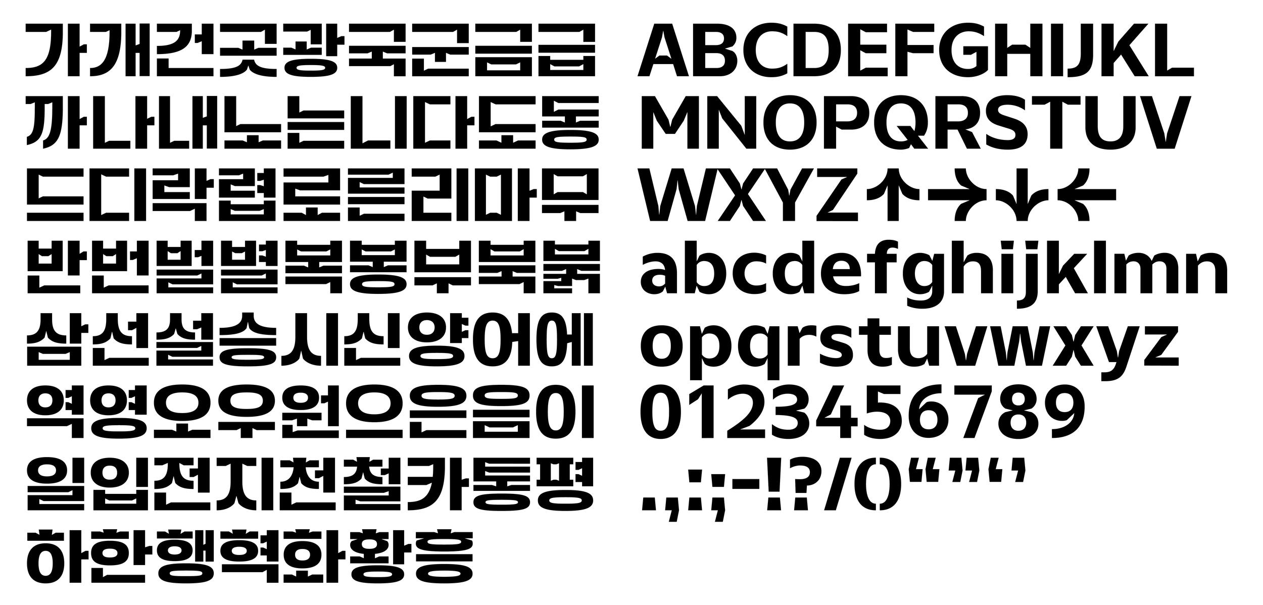 Rakwon_190626_6.png