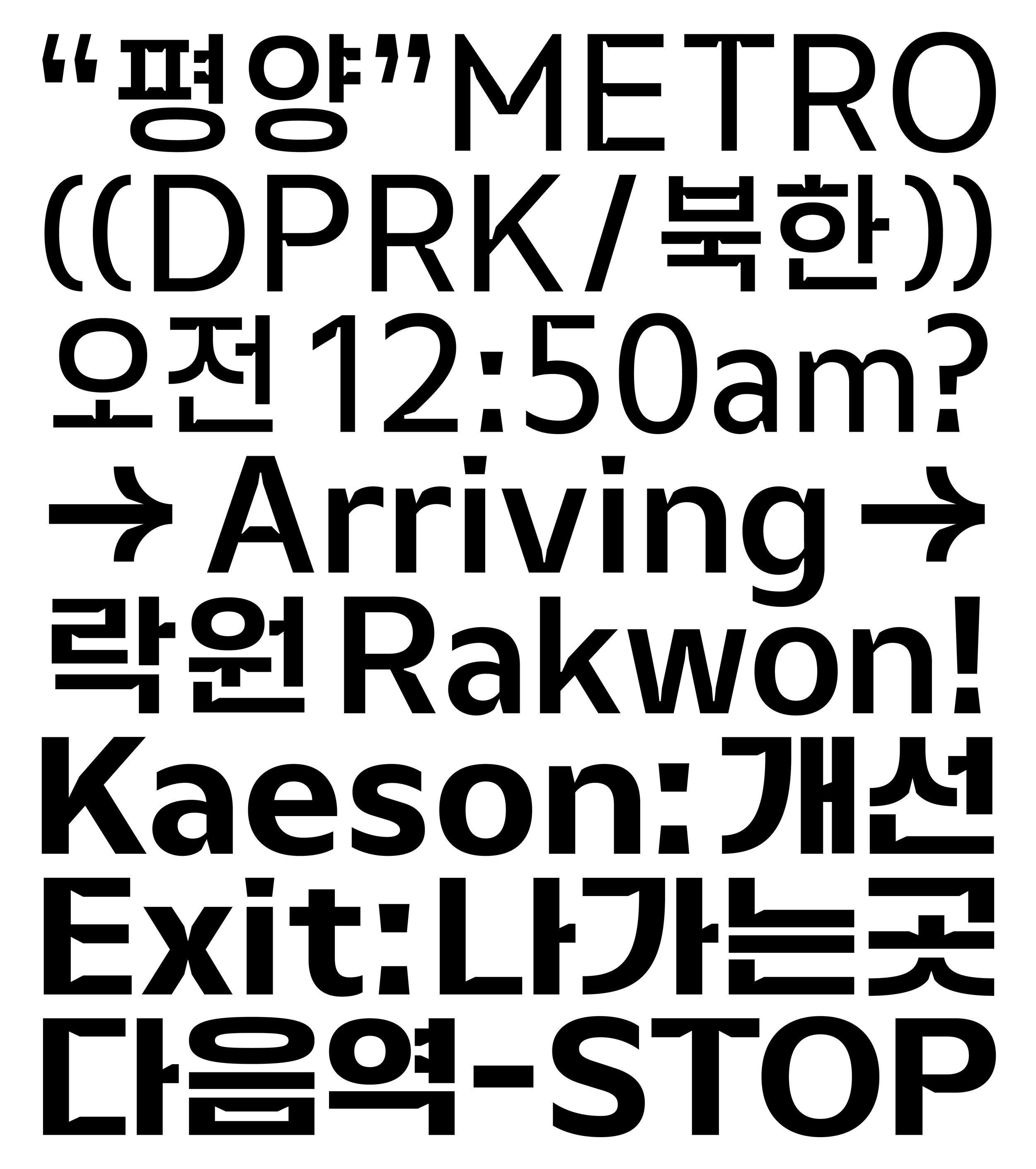 Rakwon_190626_8.png