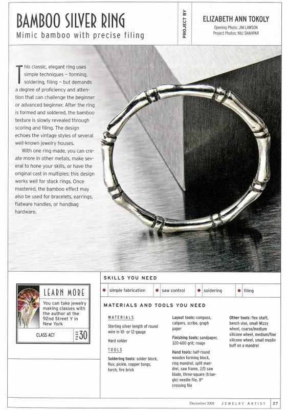 Bamboo Silver Ring