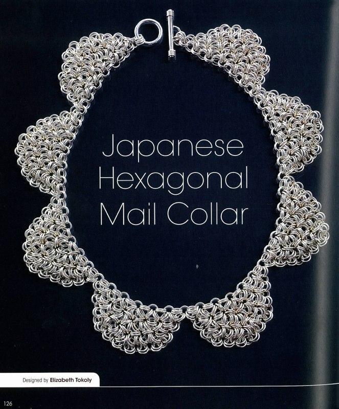 Japanese Hexagonal Mail Collar