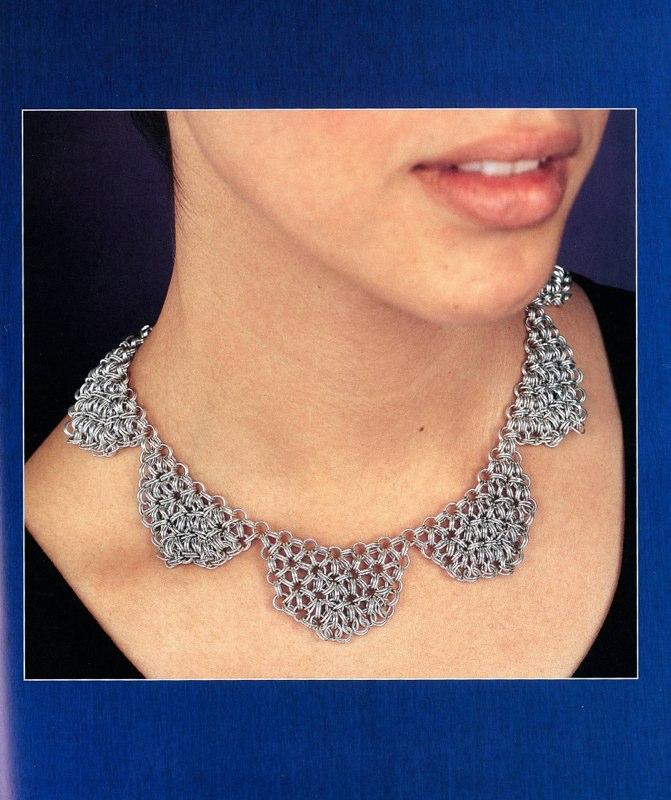 Japanese Hexagonal Chain Mail Collar