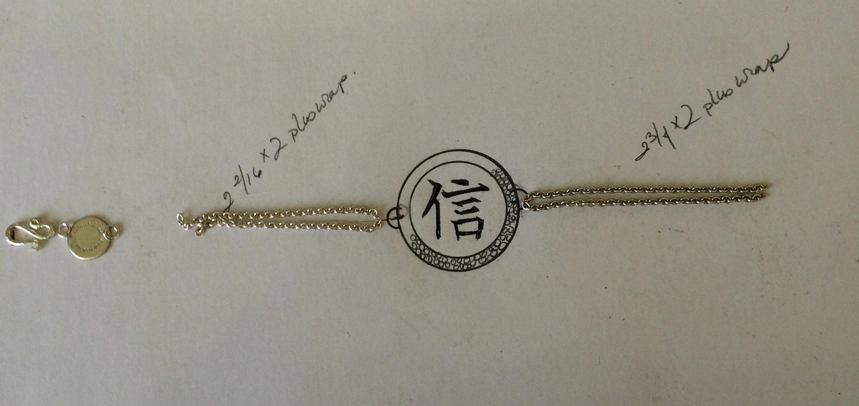Faith Bracelet 2015