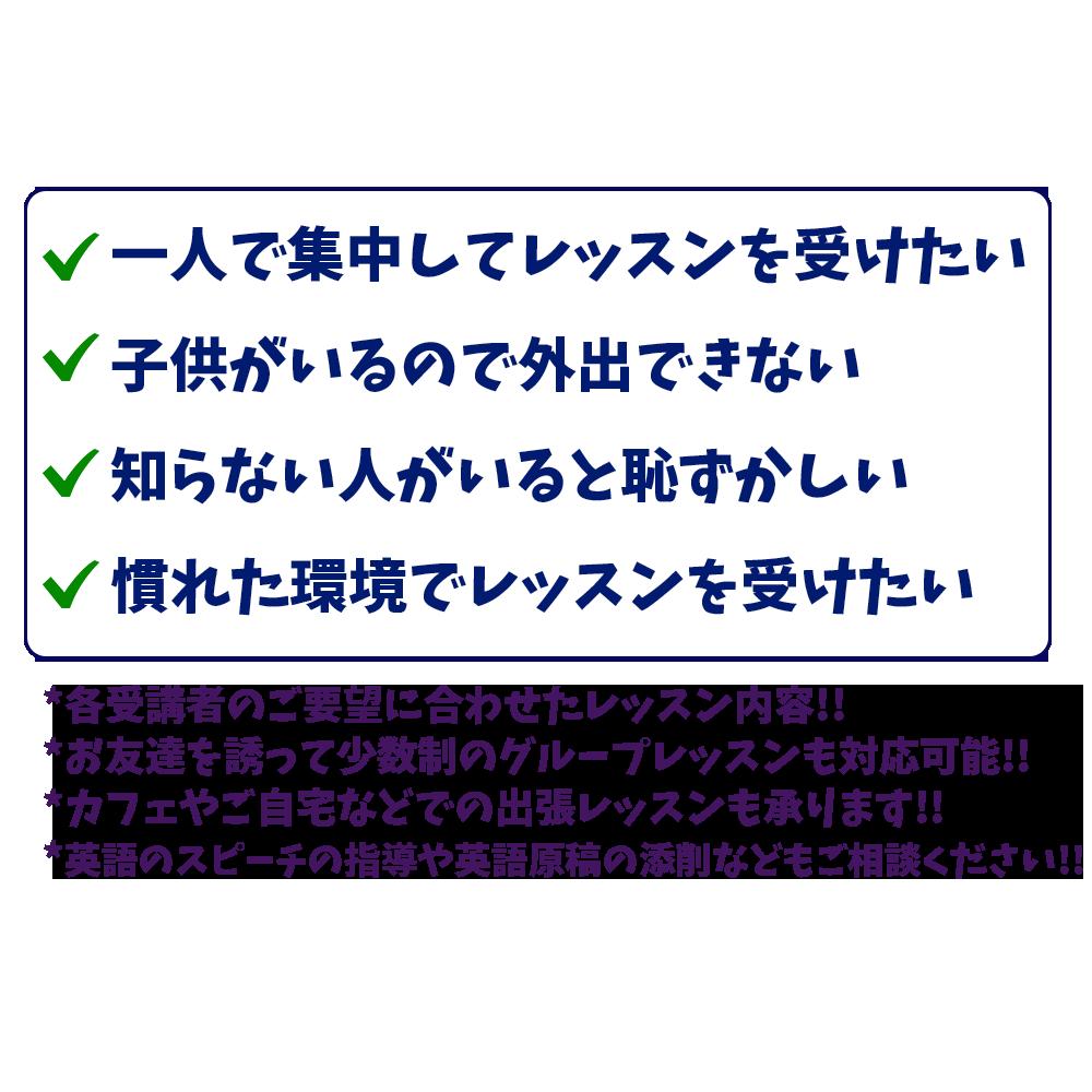 EnglishStation_WebMaterials_01.png
