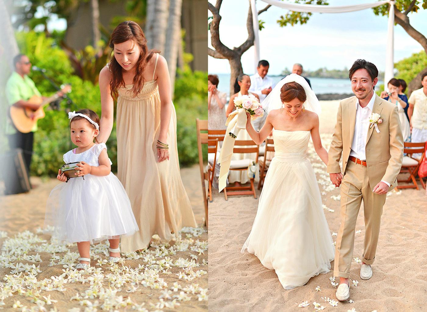 Big-Island-Hawaii-wedding-photo-(39).jpg