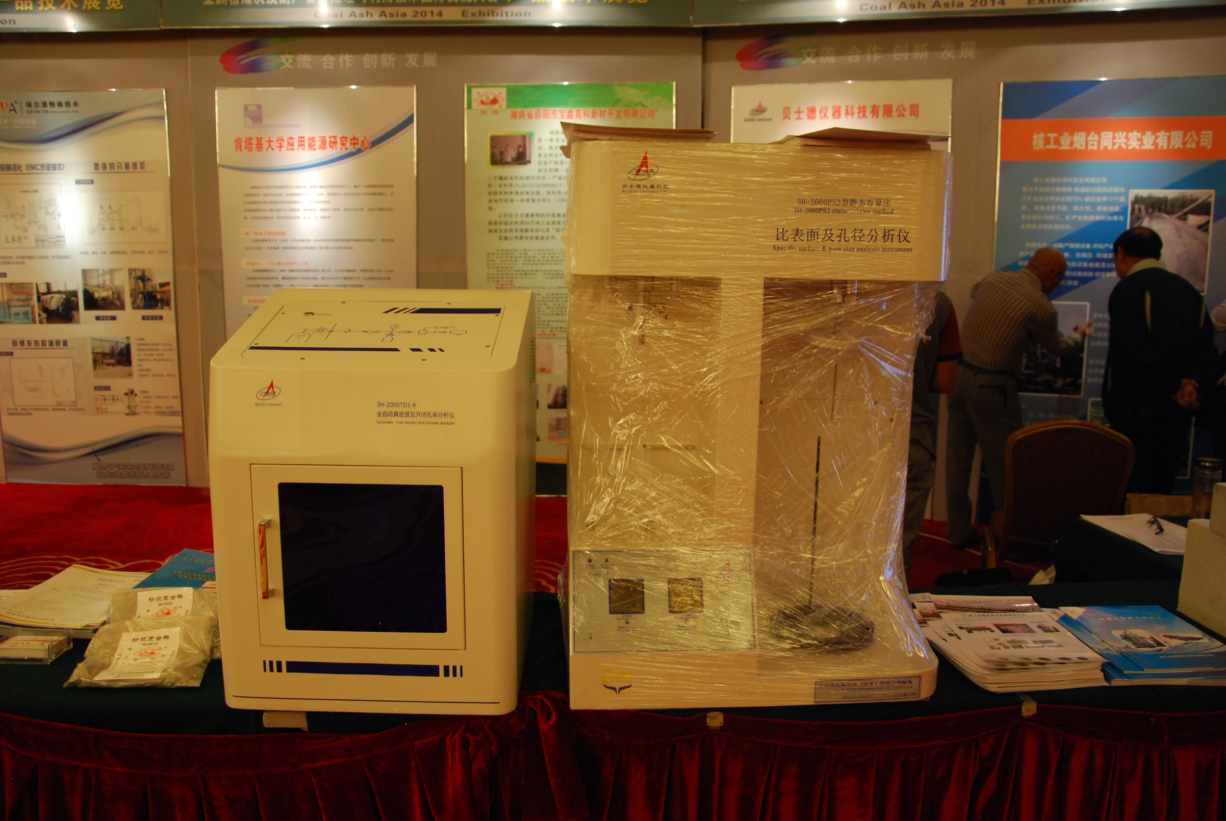 Building materials, other products and equipment technologies were on display in the exhibition hall at Coal Ash Asia 2014.