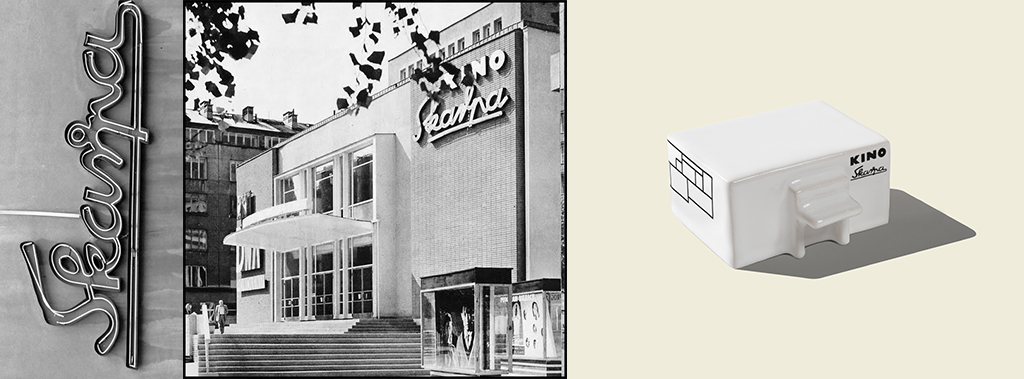 Kino Skarpa  - cinema operating in the Warsaw downtown, at Copernicus Street in the years 1960-2003 . Construction: 1956-1960, 2008. The demolished building was designed in a modernist style by Zygmunt Stępiński, in cooperation with Andrzej Milewski. Its name cinema owed ocation near the escarpment in Warsaw. The building was characterized by raw, simple lump without ornaments, while its interior had numerous mosaics, decorations and pieces of art ( photo: Edmund Kupiecki, Varso, 72 page, Arkady 1971)