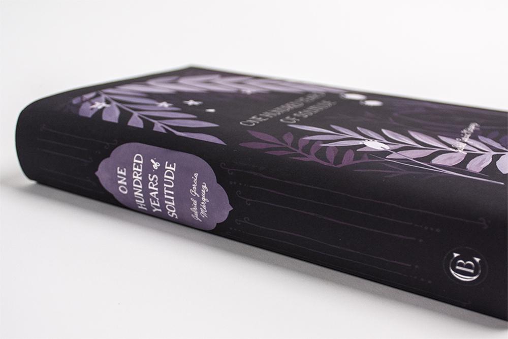 onehundredyears_book_spine_72.jpg