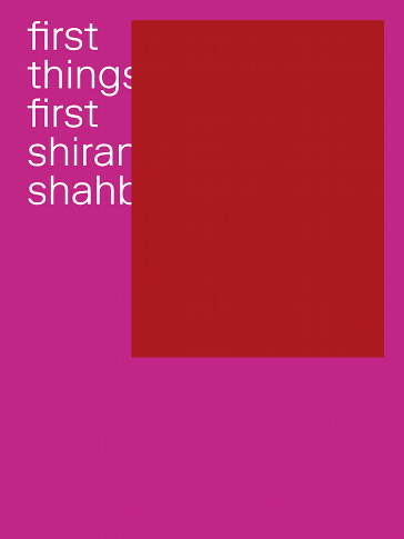 Shahbazi_firstthingsfirst_cover364.jpg