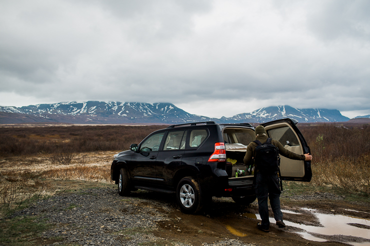 Where to park if you're trying to find Bruarfoss Waterfall, Iceland