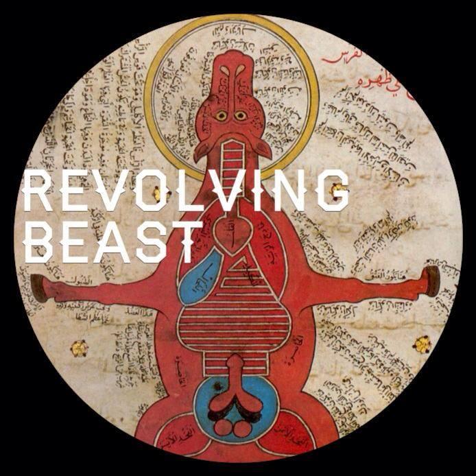 Revolving Beast— September 5, 2014 — The Star Community Bar, Atlanta, GA