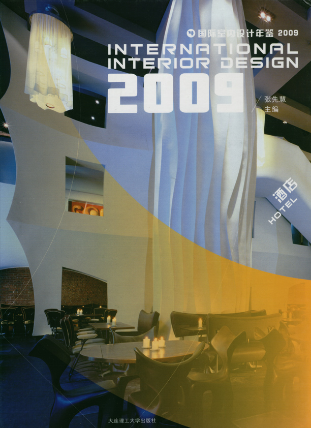 Madison Books_Internatl Int Des 2009 Cover_Hotel_email.jpg