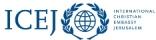 logo_ICEJ.jpg