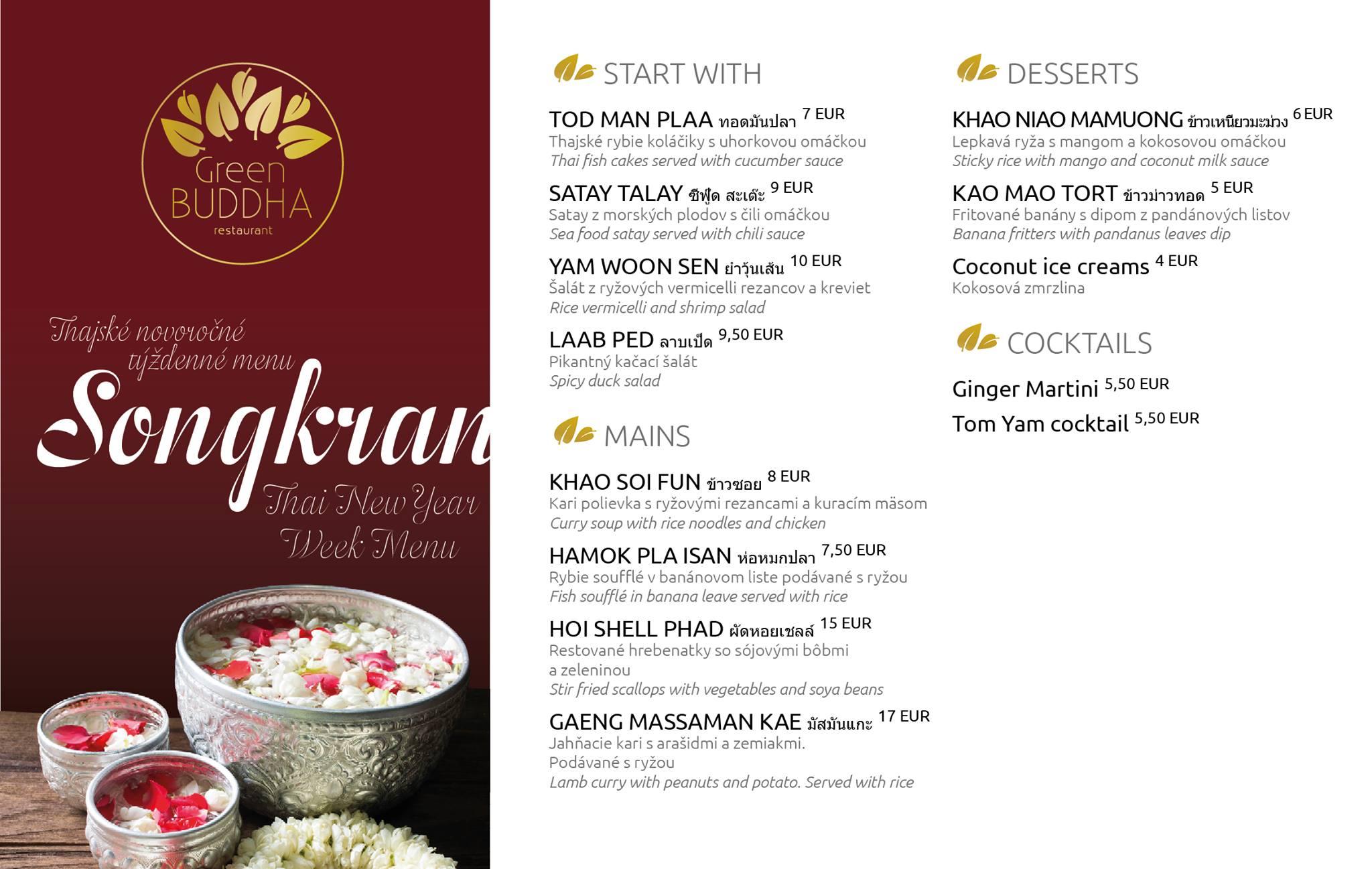 songkran menu