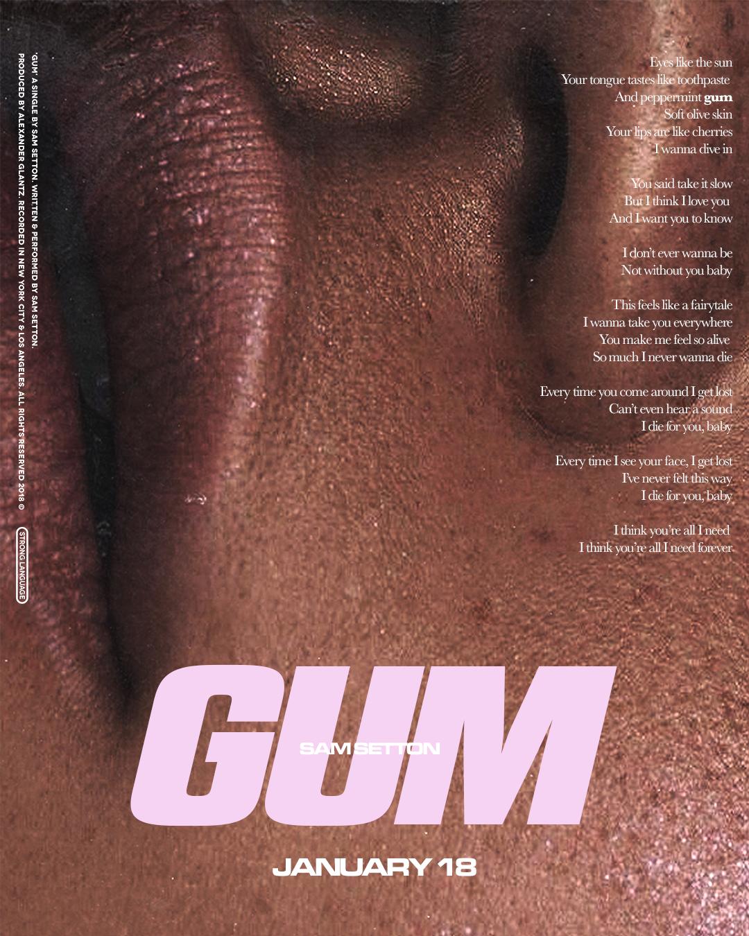 gum artwork.png
