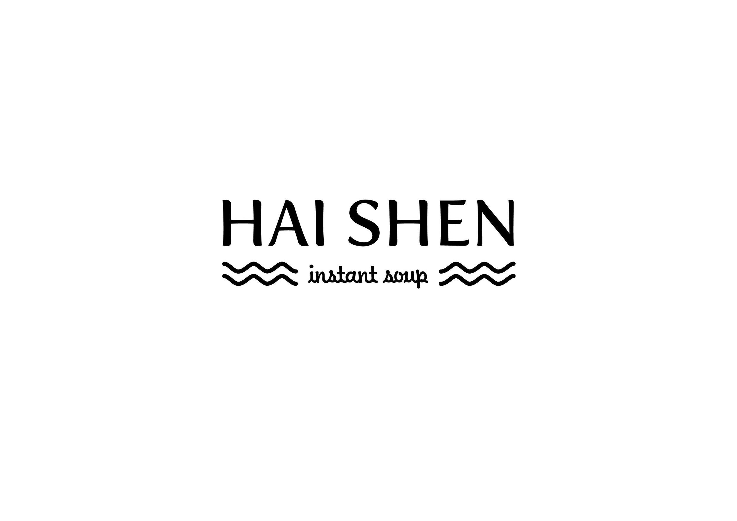 Hai Shen Instant Soup (2013)