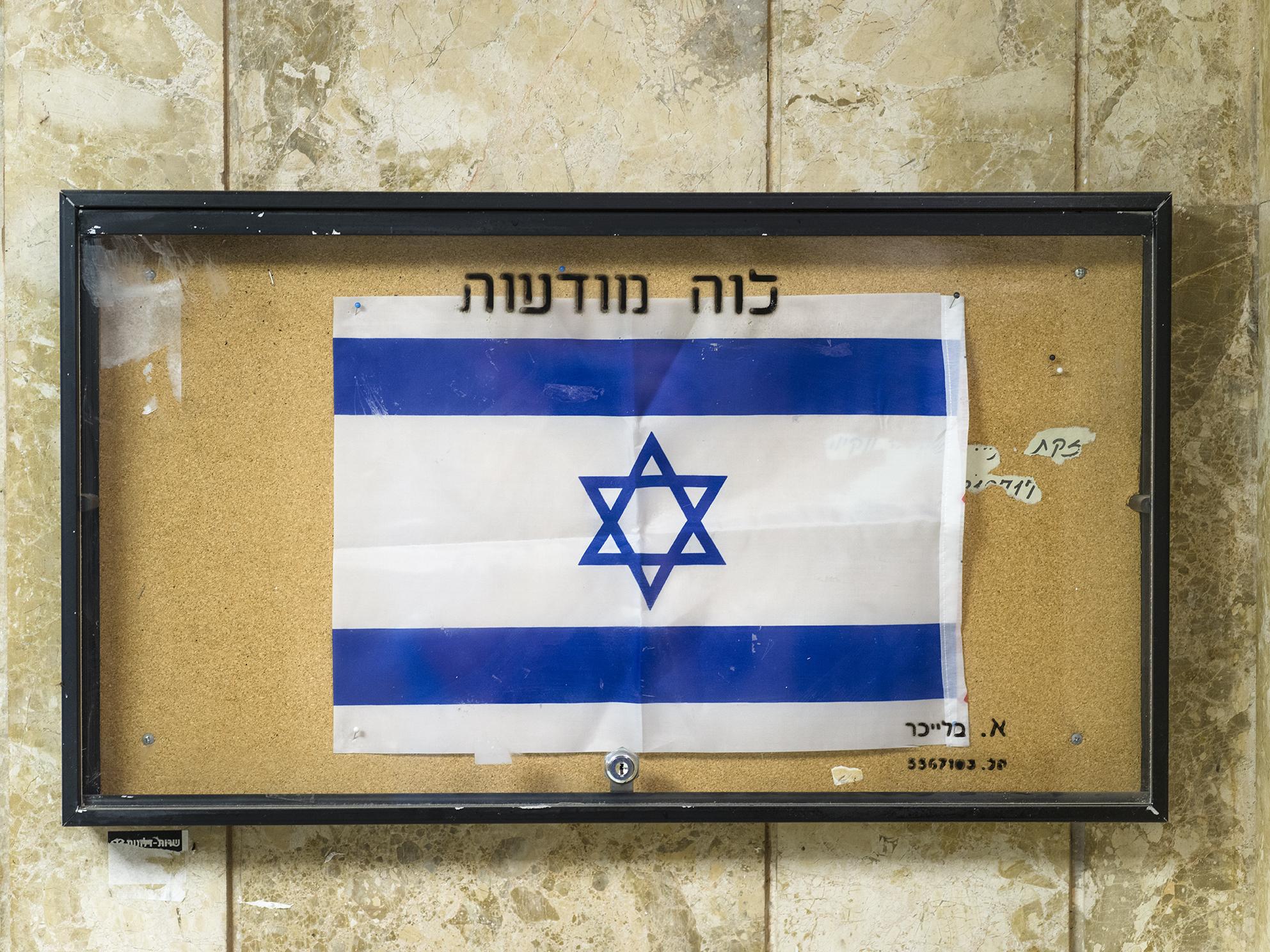 Tel-Aviv, Israel. June 2018.