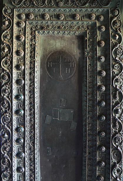 thenicedoor.jpg