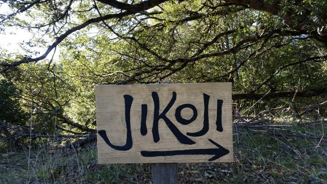 jikoji-sign-right-fork-2019-02-19 resize 1.jpg