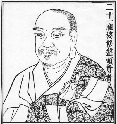 Gandharan  monk and  Yogacara  philosopher Vasubandhu as  Chan patriarch  in a Chinese illustration. ( Wiki )