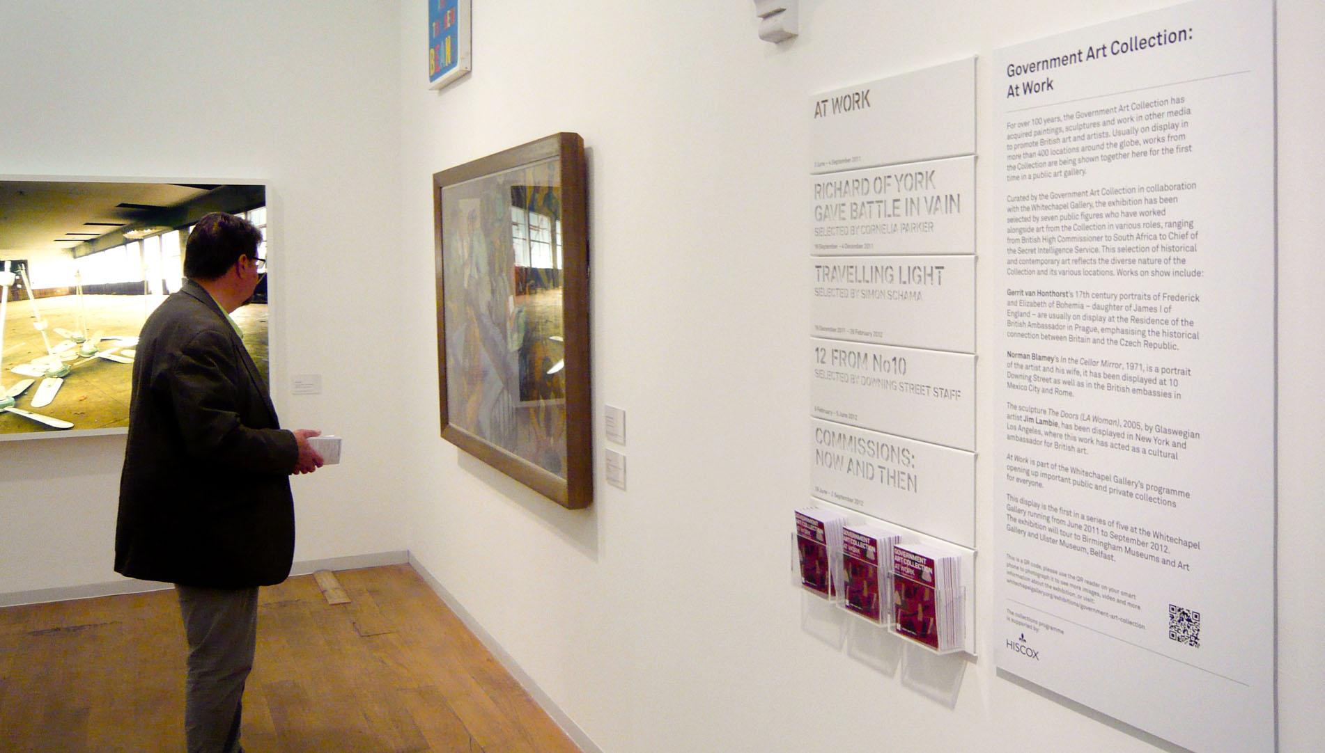 GAC Revealed, Whitechapel Gallery