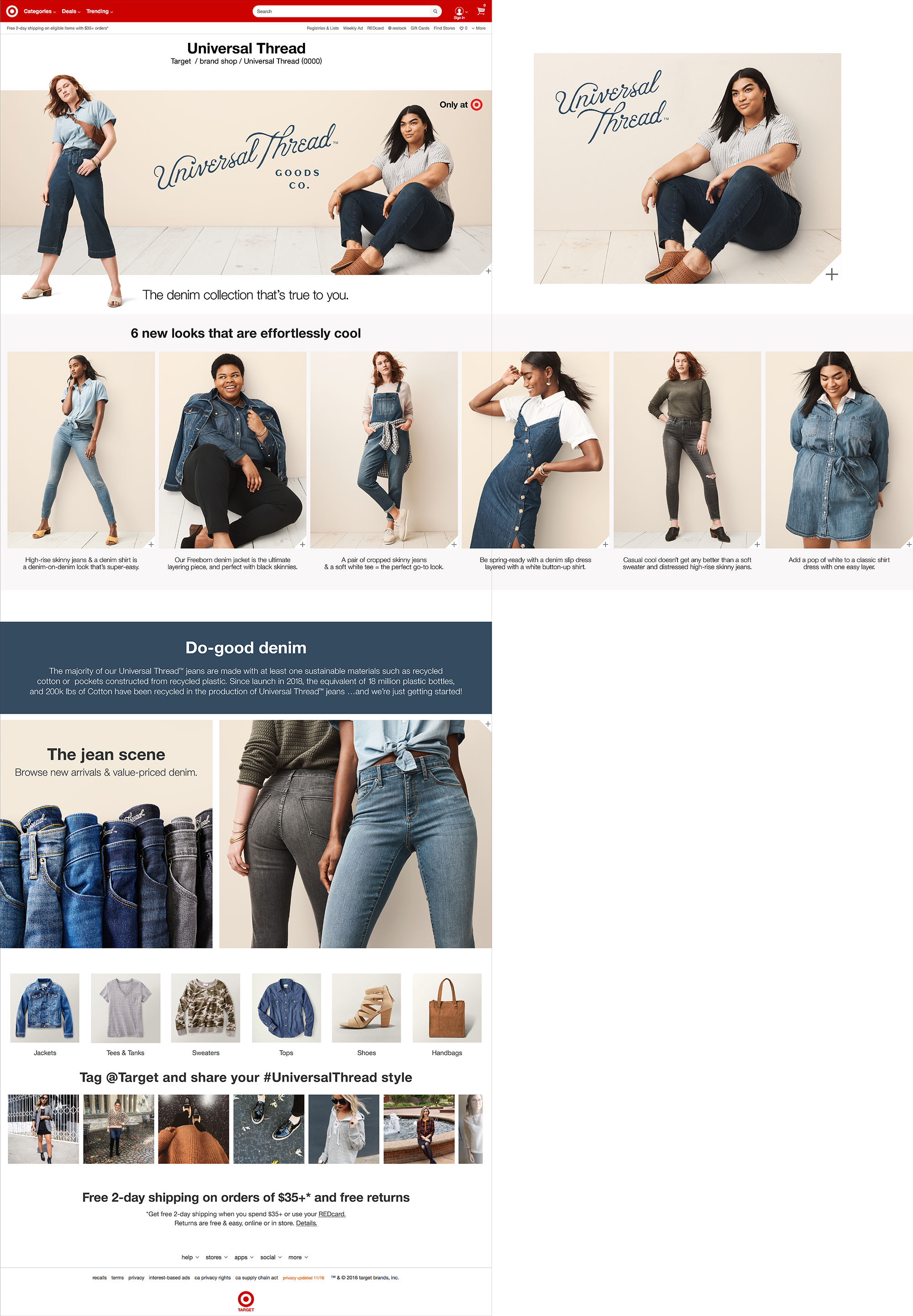 Target Universal Thread Brand Page