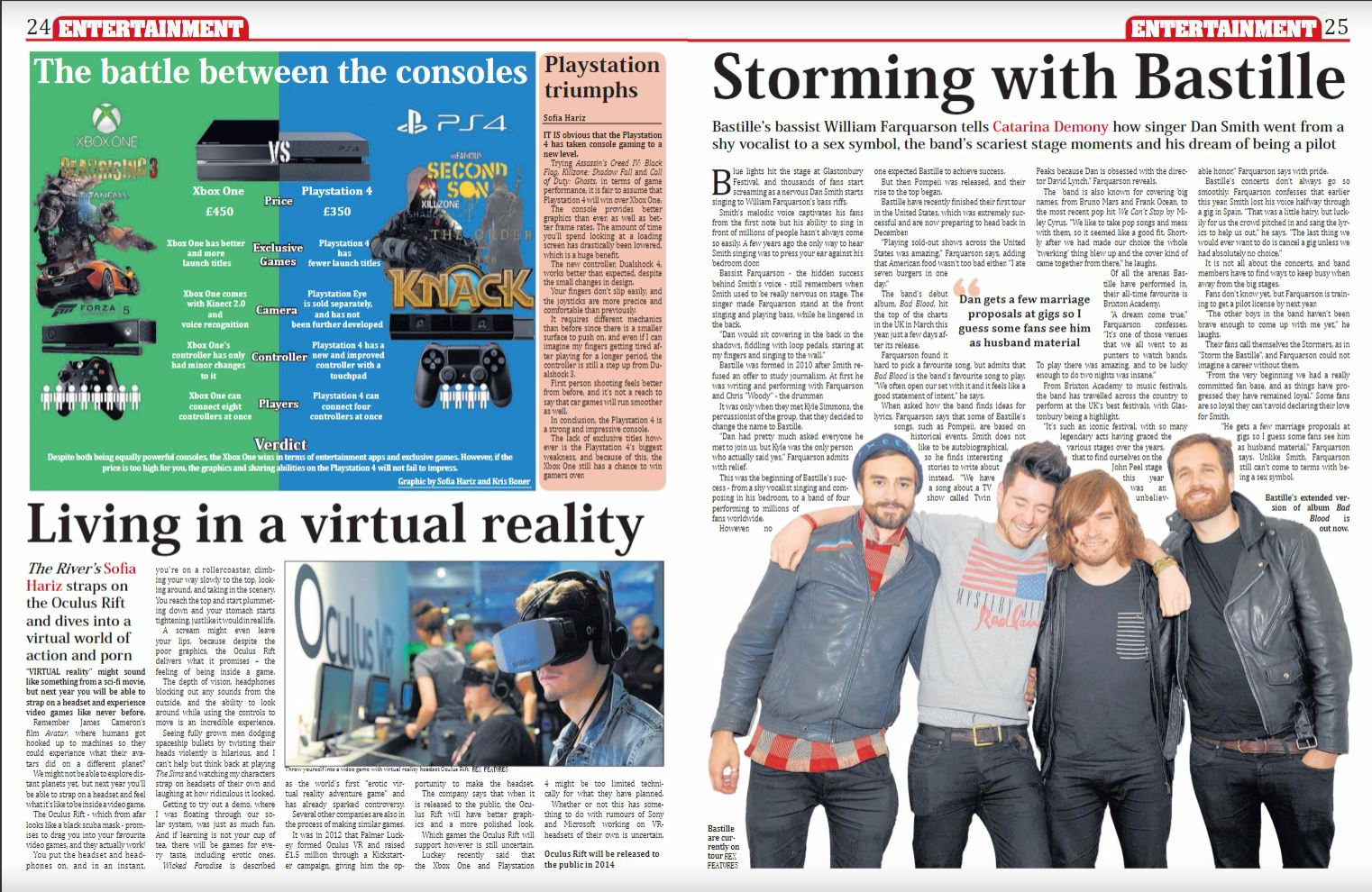 Entertainment Section p2.JPG