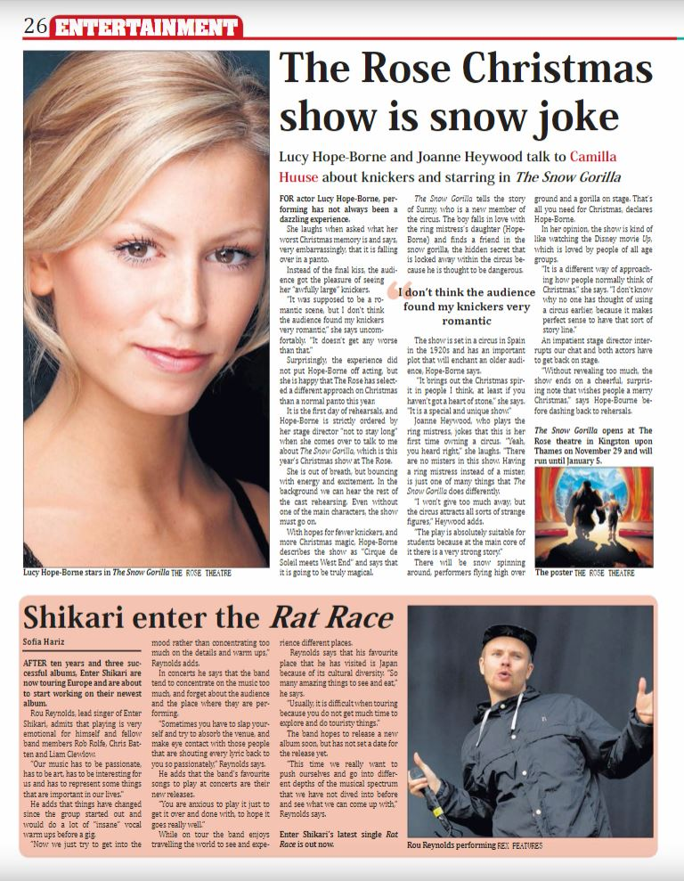 Entertainment Section p3.JPG