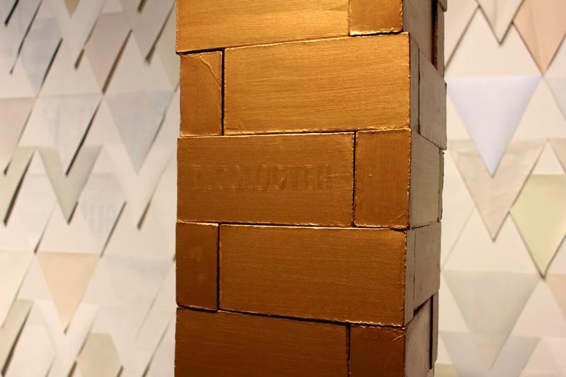 Gold Bricking