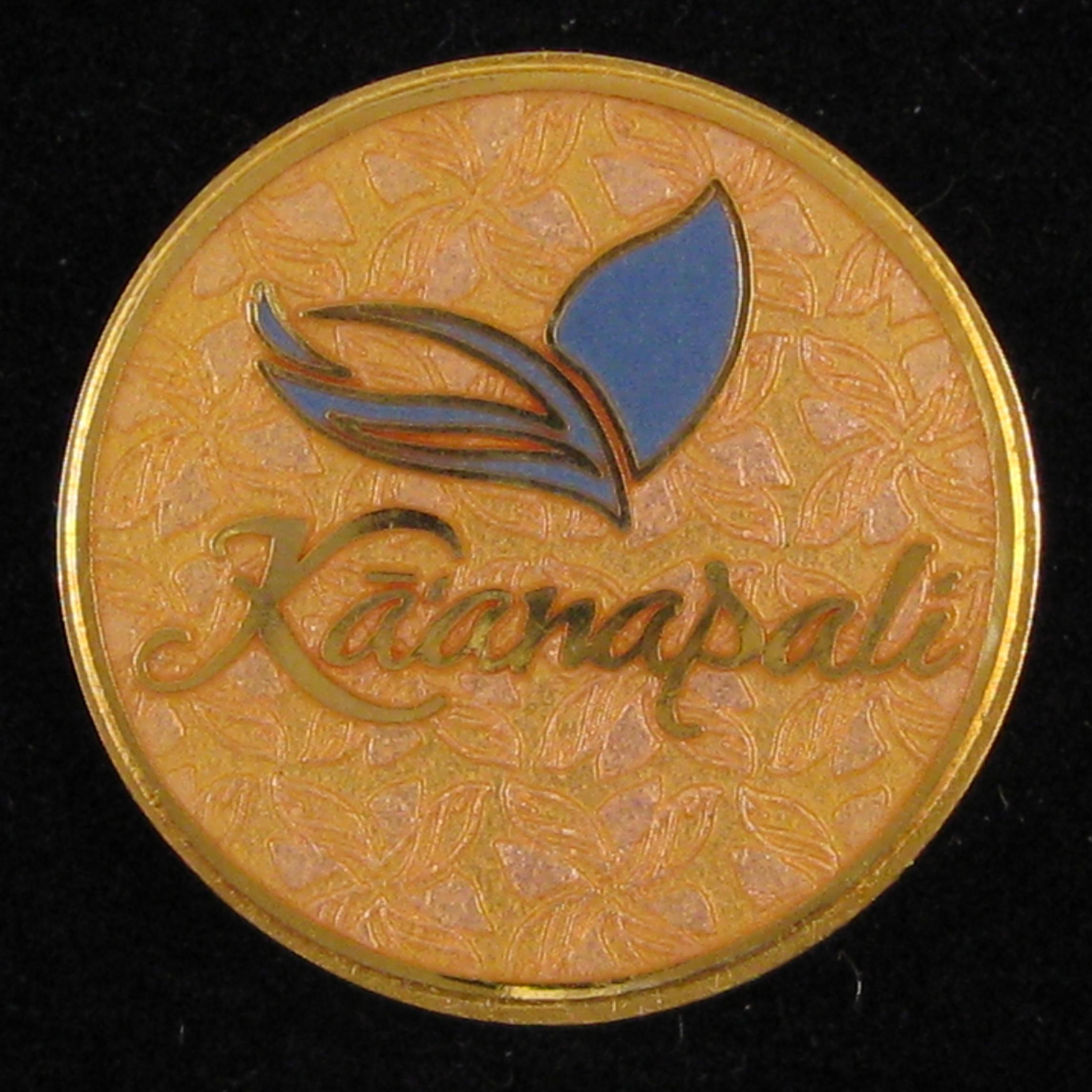 Kaanapali - Front Tan