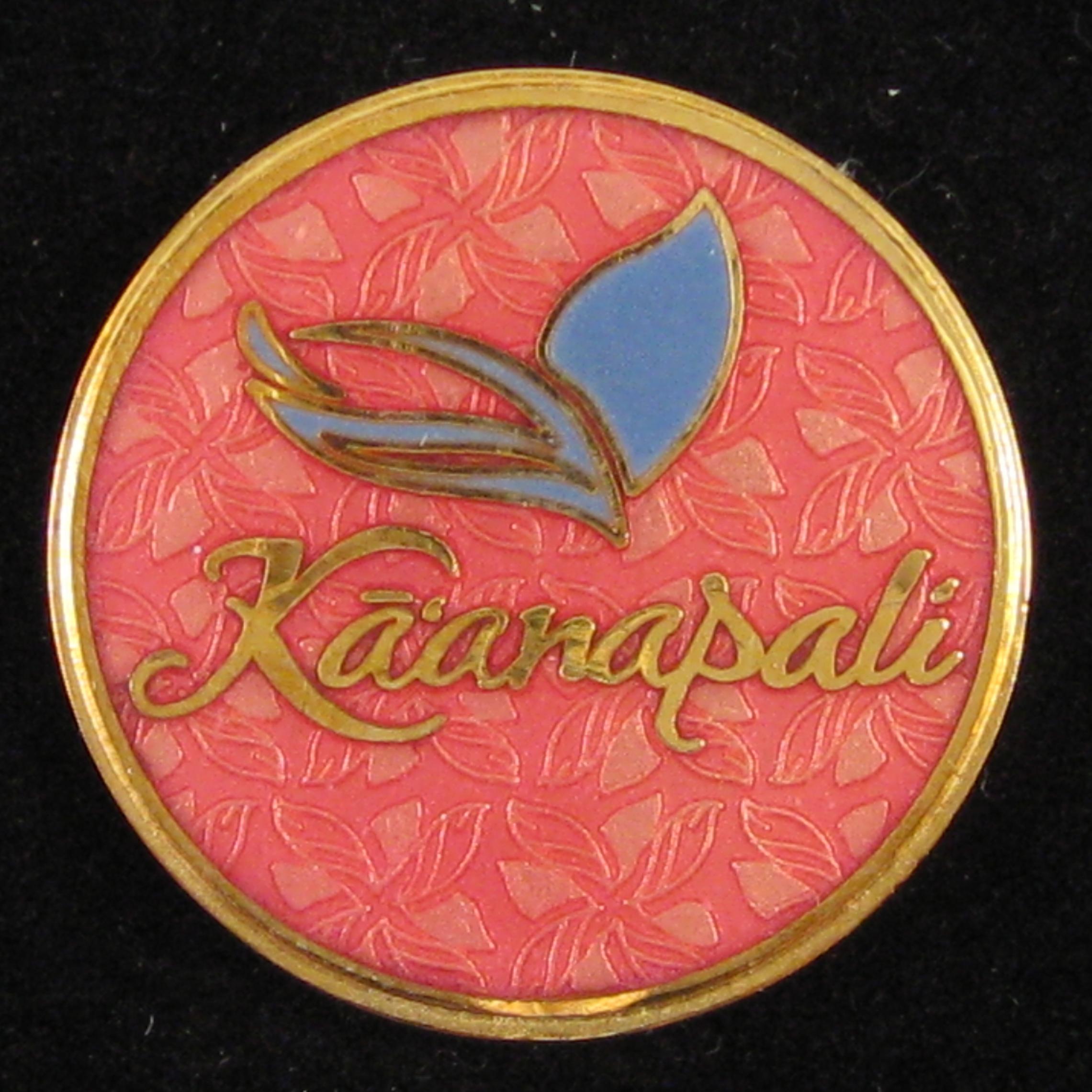 Kaanapali - Front Pink