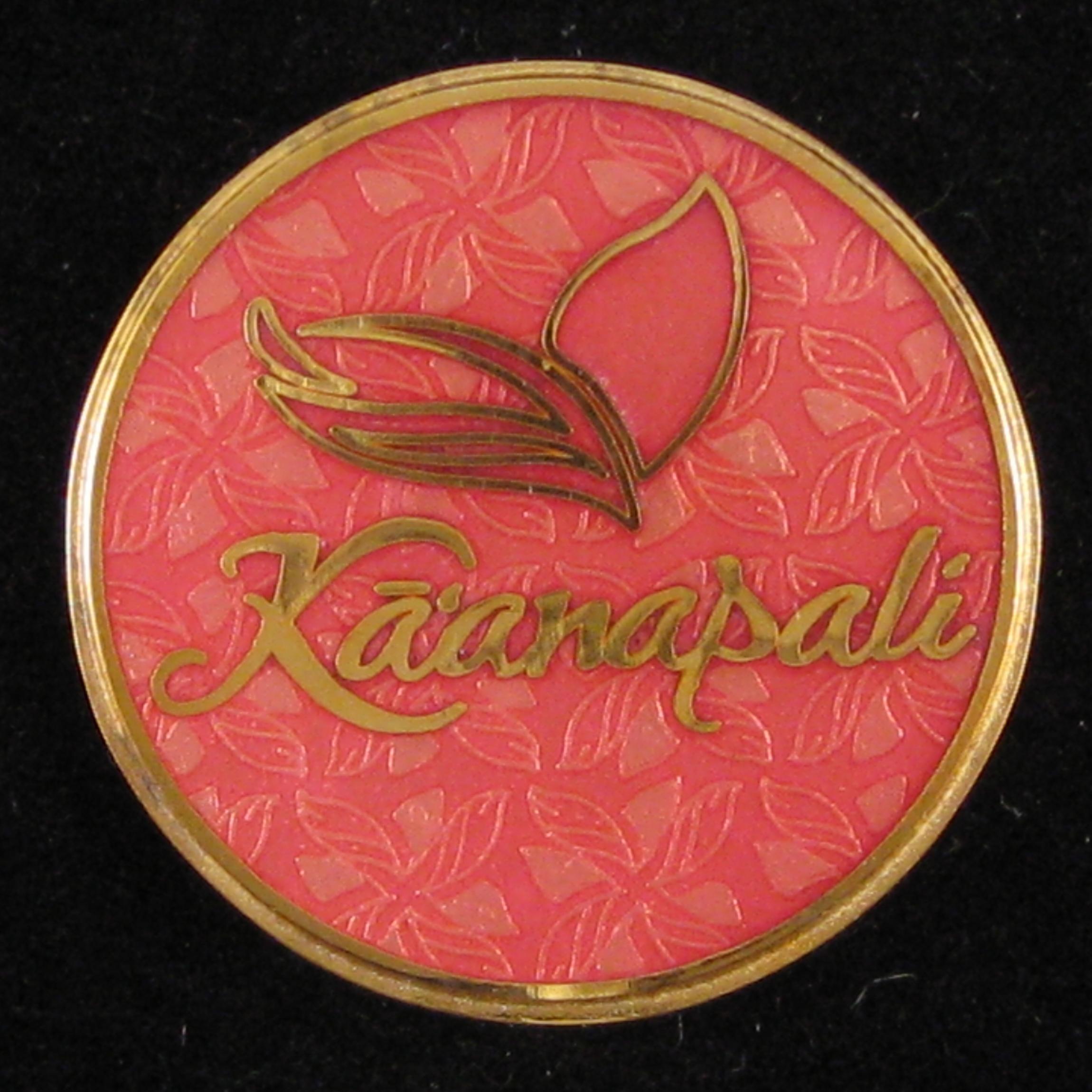 Kaanapali - Front Pink 1
