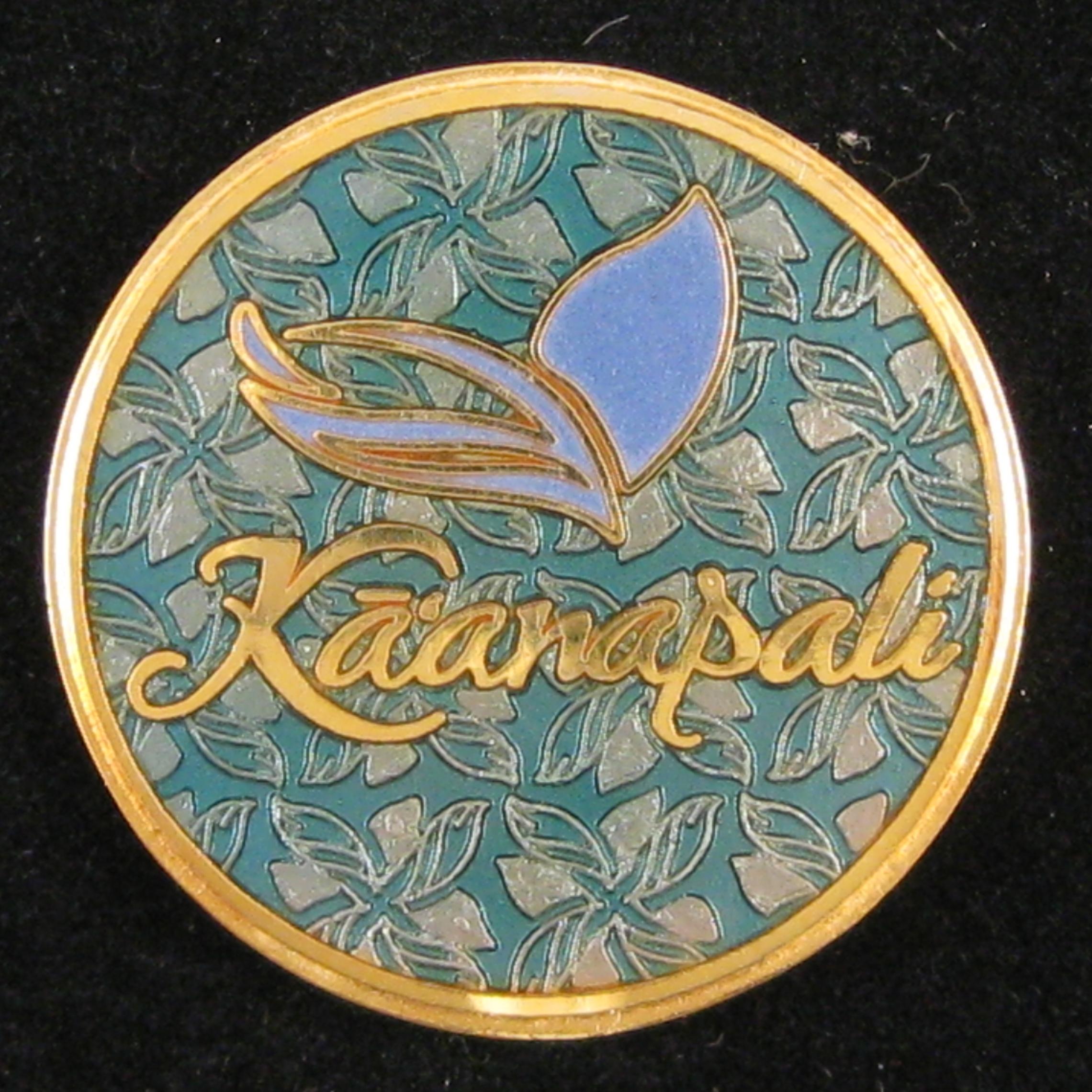 Kaanapali - Front - Blue