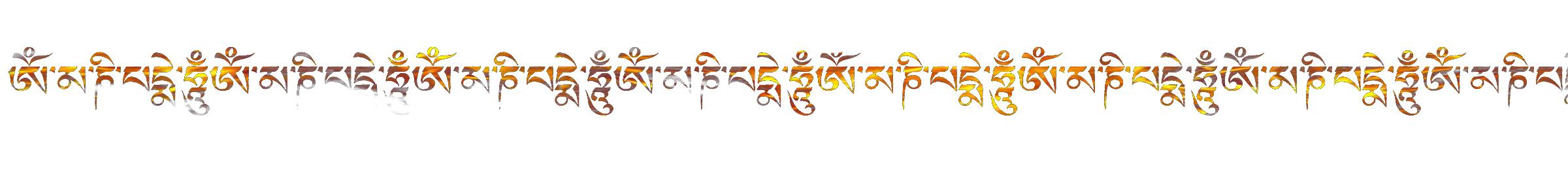 mantra only.jpg