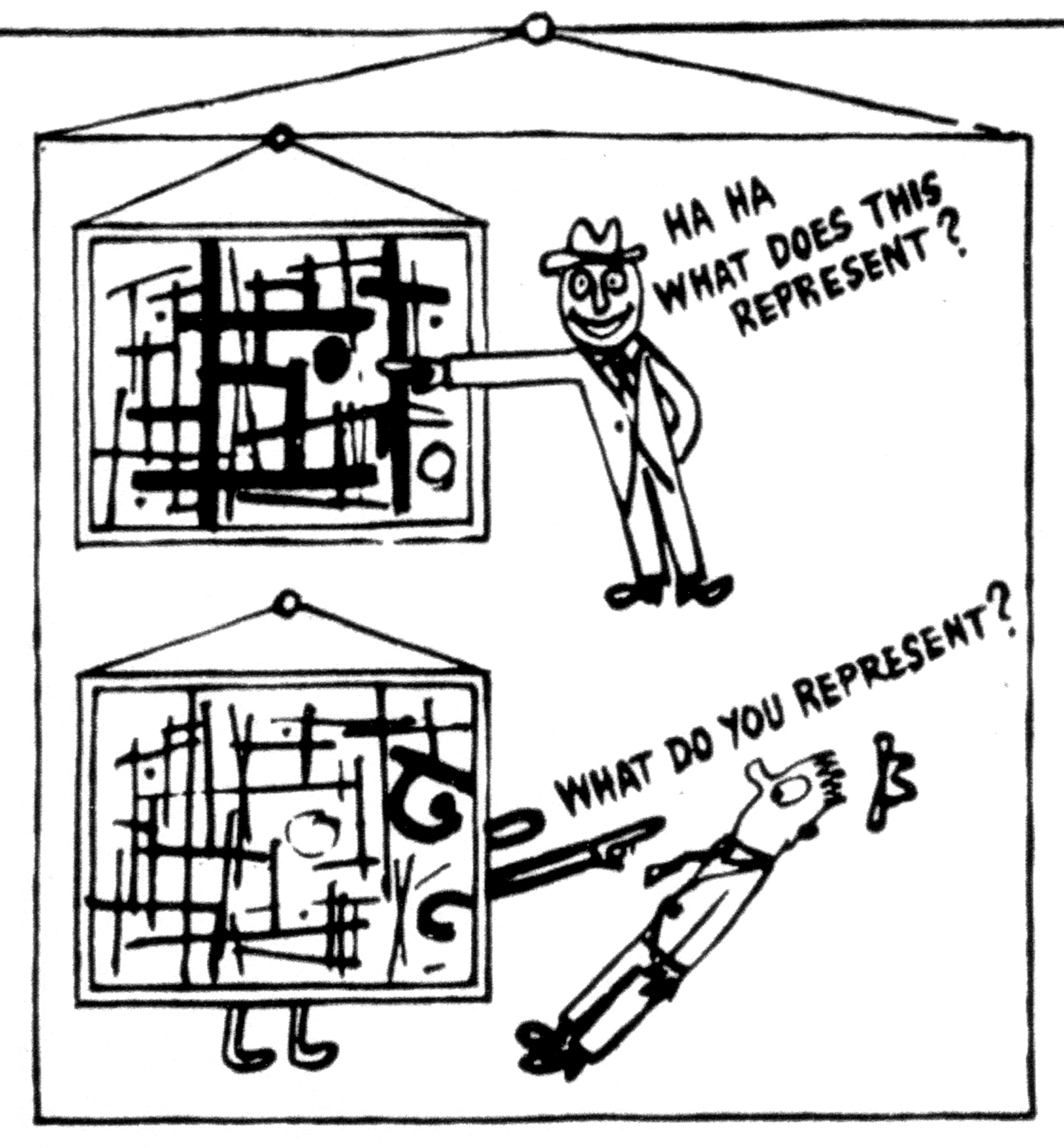 """Ad Reinhardt """"How to Look at a Cubist Painting,"""" P.M., January 27, 1946 (detail) © 2015 Estate of Ad Reinhardt/Artists Rights Society (ARS), New York; courtesy David Zwirner, New York/London"""