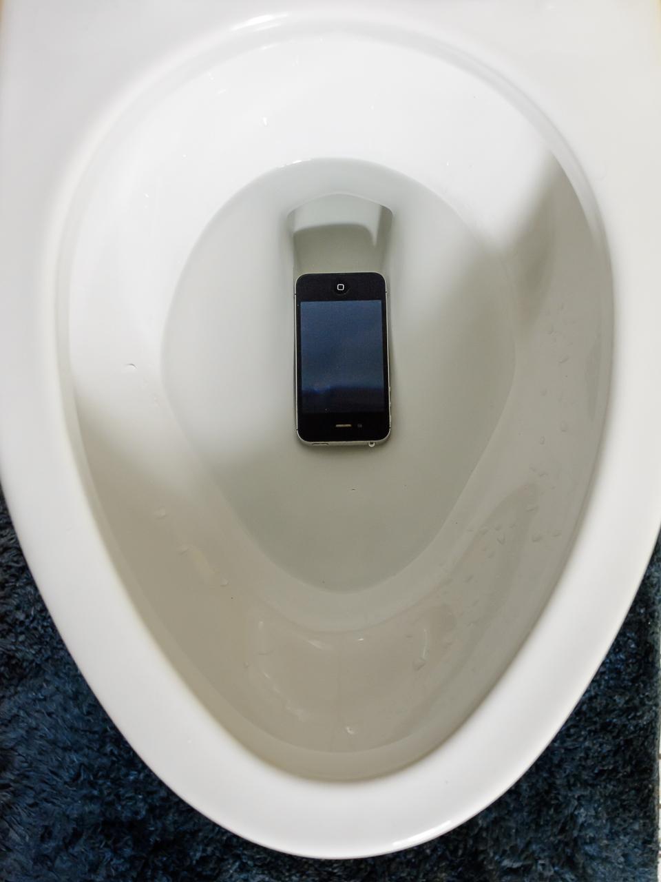 Morning Blues (phone)