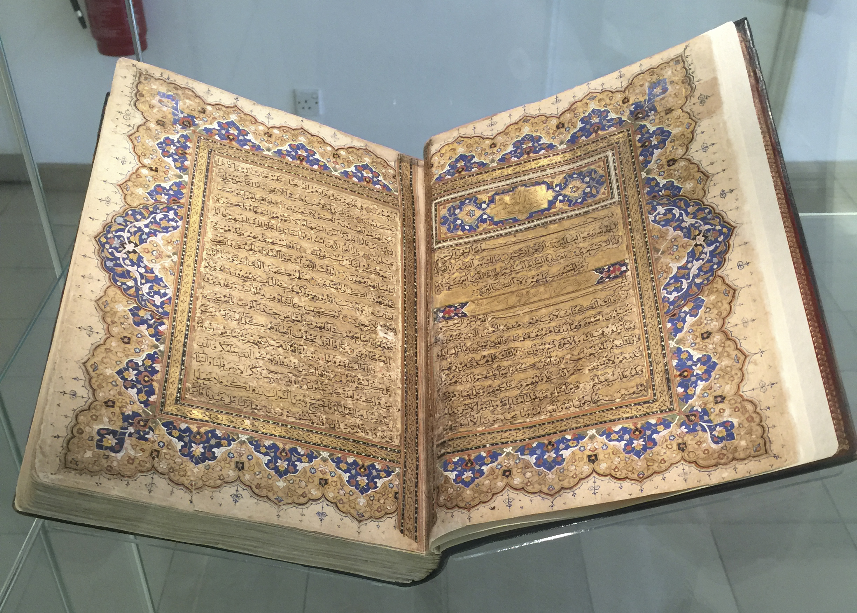 Yaqut Al-Musta'simi, 1291 AD