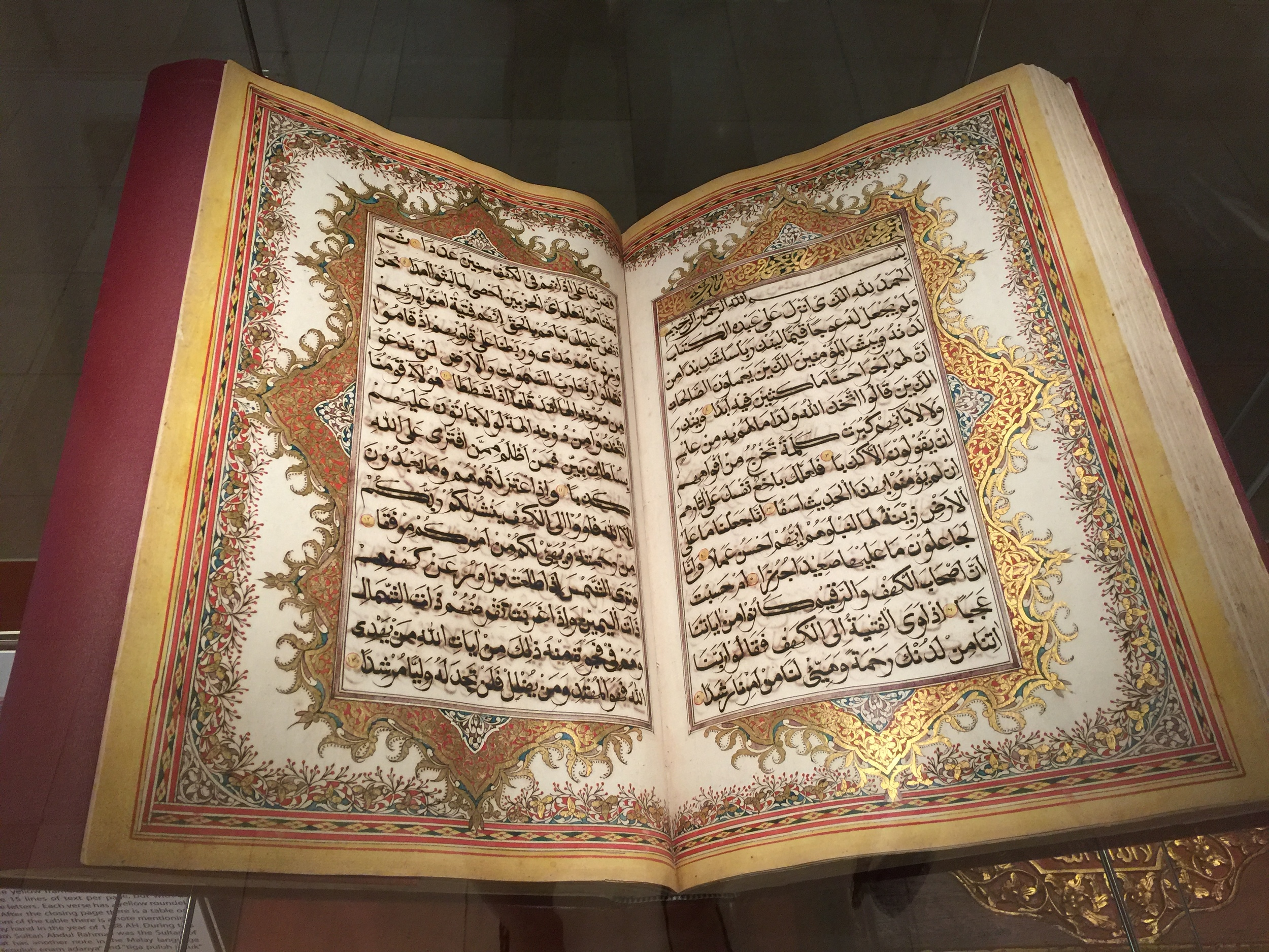 Royal Qur'an , Terengganu, 1871
