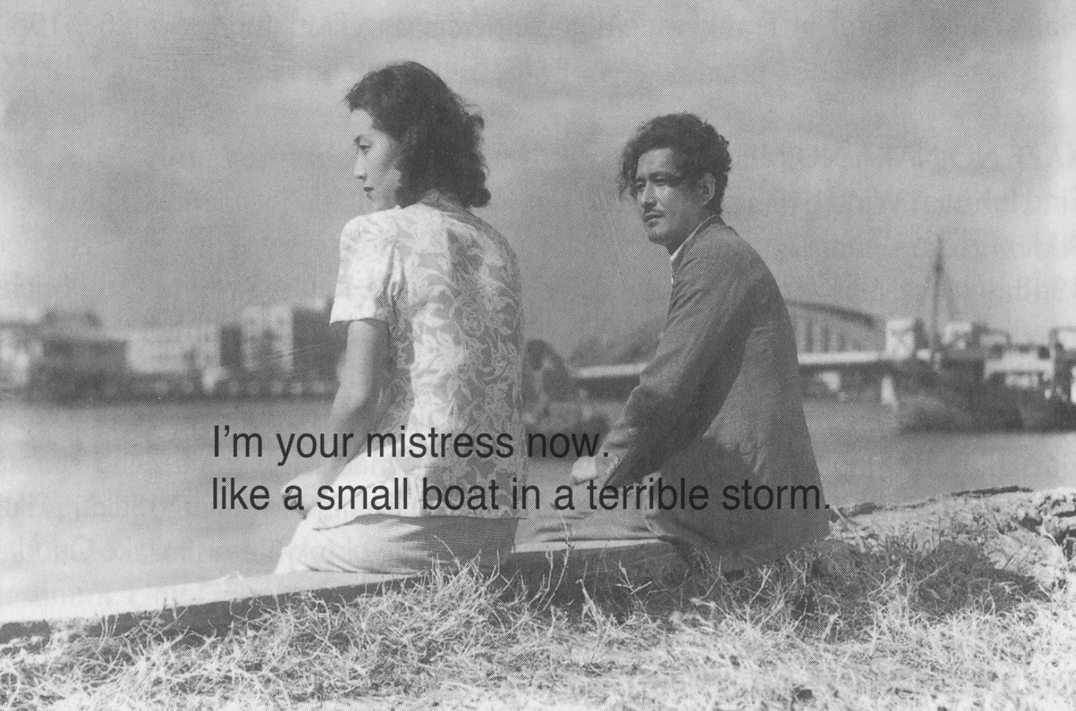 Cracknell_Ozu film still-Kim Ki-Young dialogue.png