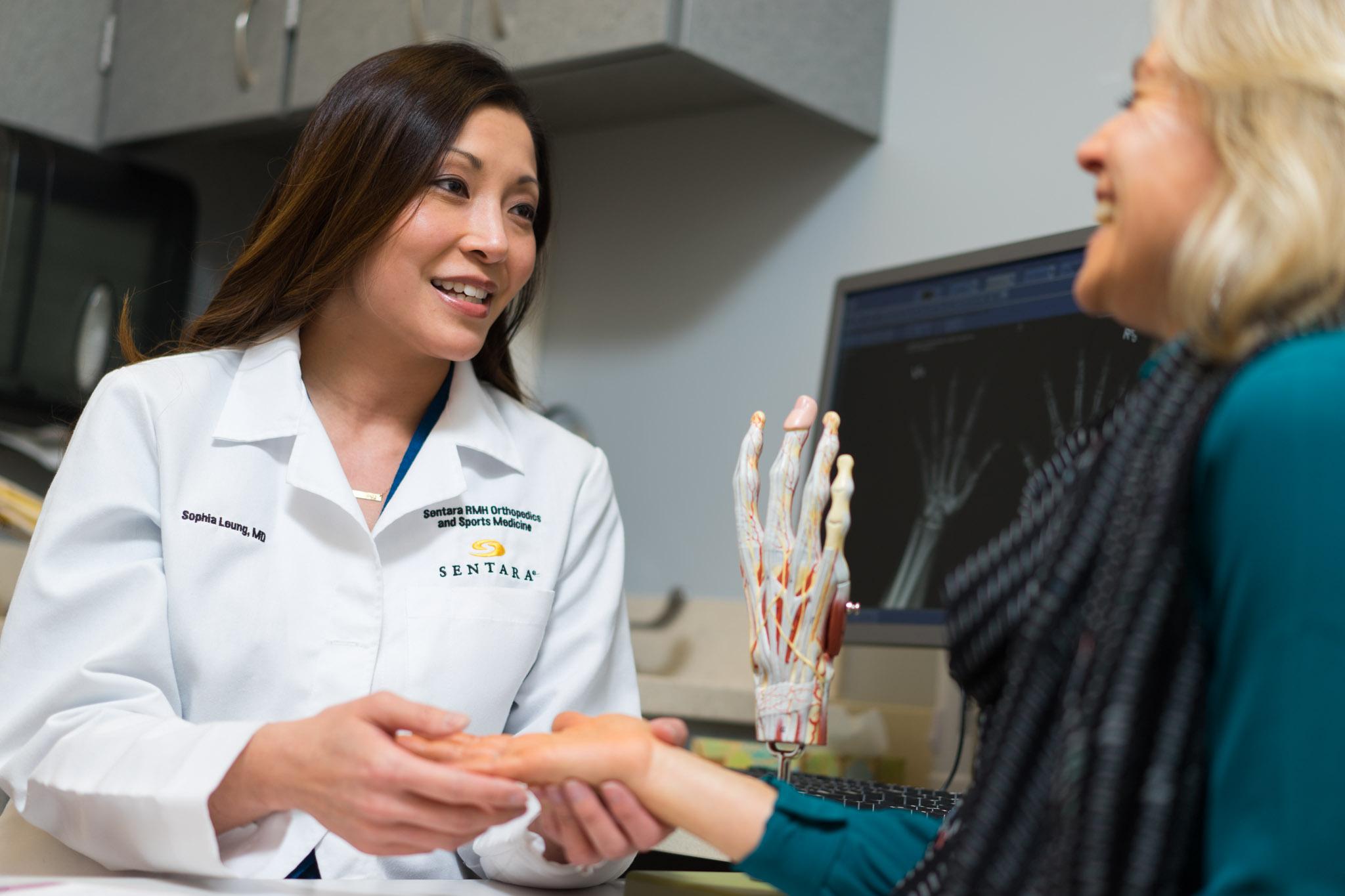 Sentara RMH Orthopedic Center 4