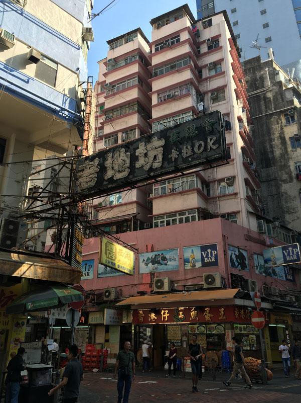 ma-blog-post-hk-1.jpg