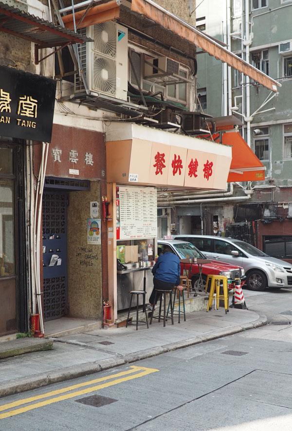 ma-blog-post-hk-4.jpg