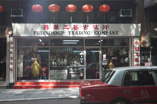 ma-blog-post-hk-10.jpg