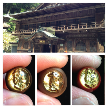 Temple #13 of the Shikoku Pilgrimage. The brown and gold beads are the two sides of the mens bangai bead and the red is the womens bangai bead.