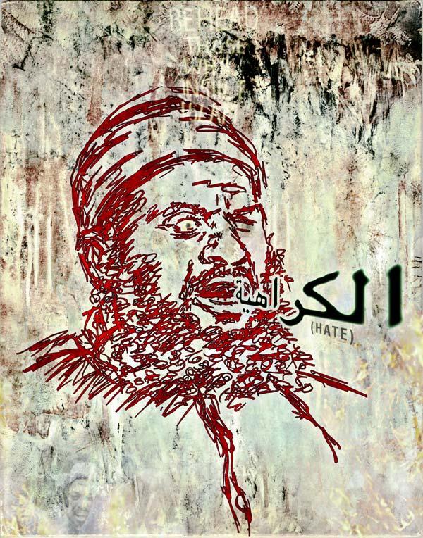 Sheik Omar Abdel Rahman