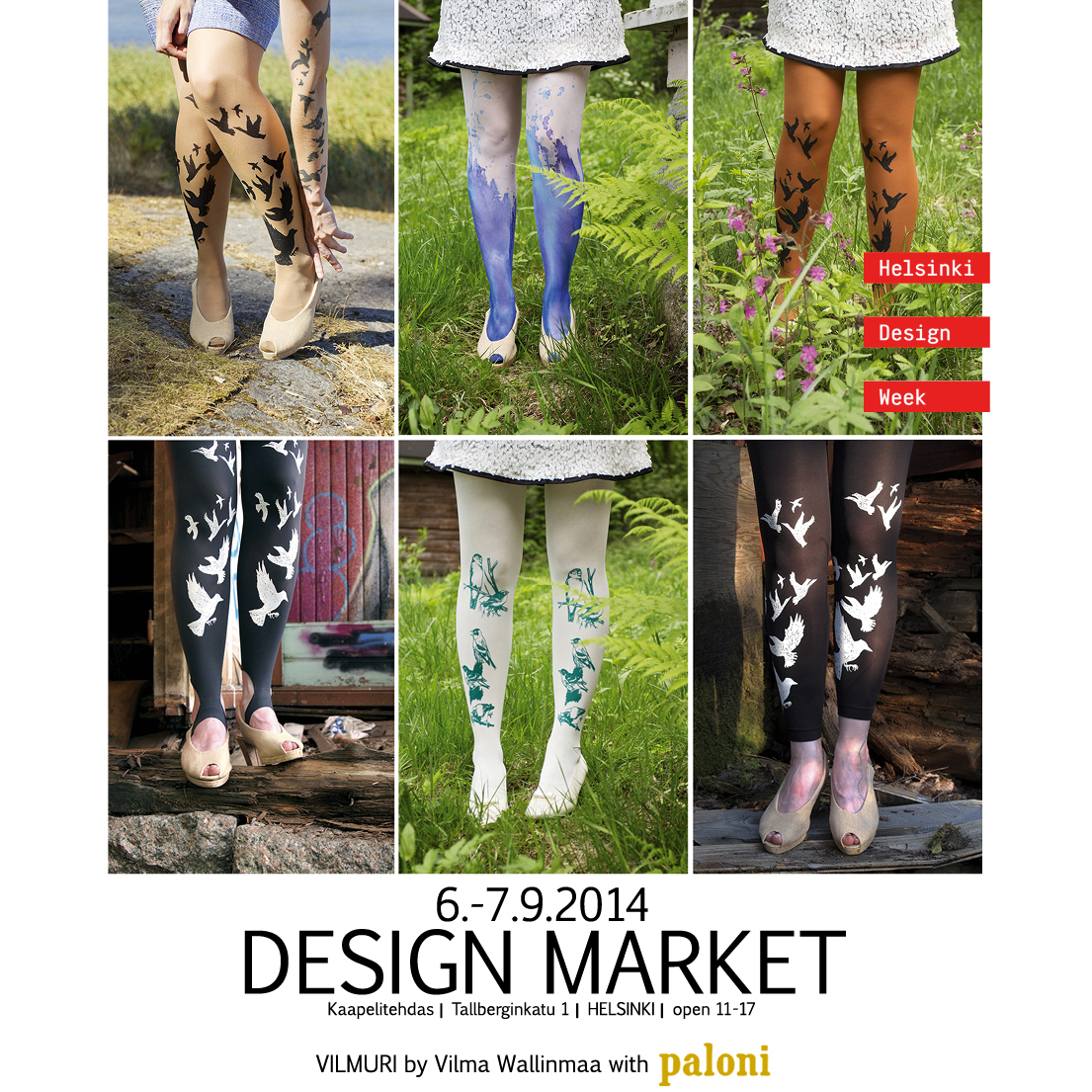 design market 2014
