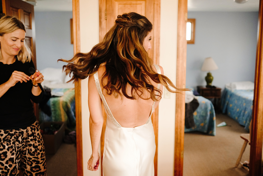 Boston-of-2018-Wedding-0026-1.jpg