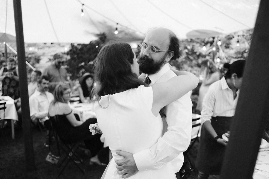 providence-ri-backyard-wedding-0045.JPG